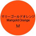 ソリッドオレンジ